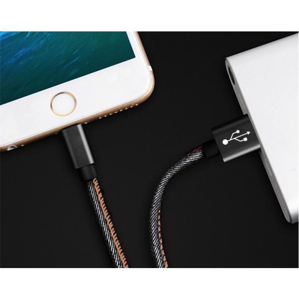 iPhoneケーブル iPad用 長さ3m 急速充電ケーブル デニム生地 収納ベルト付き モバイルバッテリー 充電器 データ転送 USBケーブル iPhone8 Plus iPhoneX iPhone用|meiseishop|17