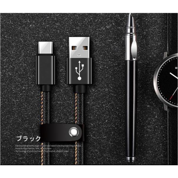 USB Type-Cケーブル Type-C 充電器 高速充電 長さ0.25/0.5/1/1.5m デニム生地 収納ベルト付き データ転送ケーブル Android Galaxy Xperia AQUOS HUAWEIケーブル|meiseishop|13