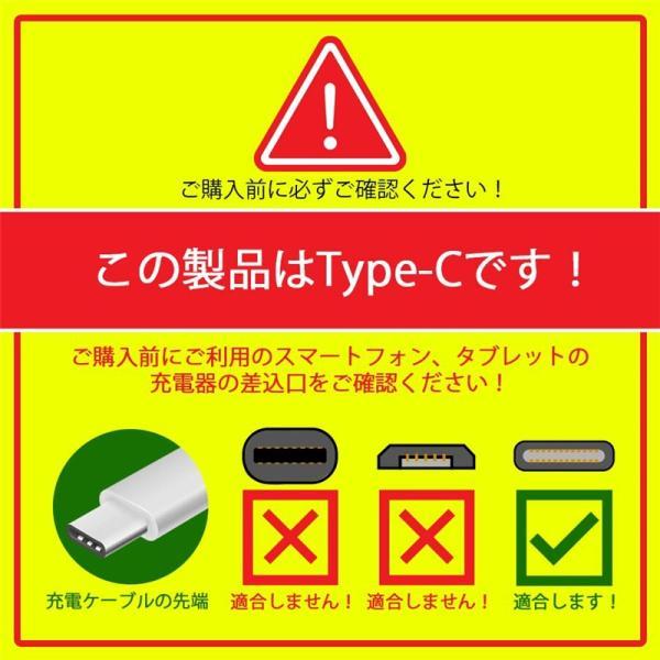 USB Type-Cケーブル Type-C 充電器 高速充電 長さ0.25/0.5/1/1.5m デニム生地 収納ベルト付き データ転送ケーブル Android Galaxy Xperia AQUOS HUAWEIケーブル|meiseishop|15