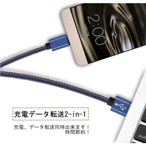 USB Type-Cケーブル Type-C 充電器 高速充電 長さ0.25/0.5/1/1.5m デニム生地 収納ベルト付き データ転送ケーブル Android Galaxy Xperia AQUOS HUAWEIケーブル|meiseishop|06