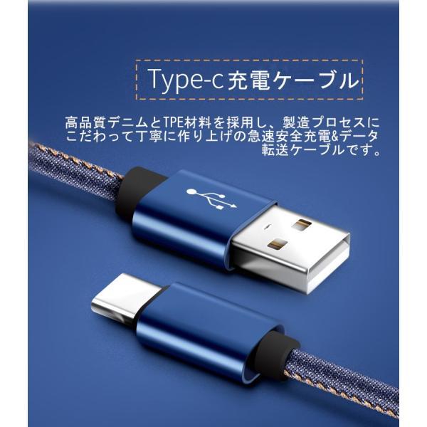 USB Type-Cケーブル Type-C 充電器 高速充電 長さ0.25/0.5/1/1.5m デニム生地 収納ベルト付き データ転送ケーブル Android Galaxy Xperia AQUOS HUAWEIケーブル|meiseishop|07