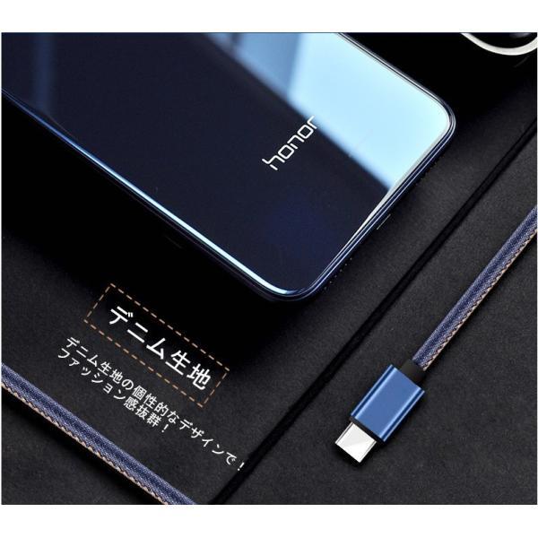 USB Type-Cケーブル Type-C 充電器 高速充電 長さ0.25/0.5/1/1.5m デニム生地 収納ベルト付き データ転送ケーブル Android Galaxy Xperia AQUOS HUAWEIケーブル|meiseishop|09