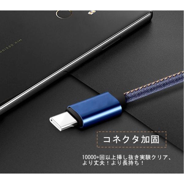 USB Type-Cケーブル Type-C 充電器 高速充電 長さ0.25/0.5/1/1.5m デニム生地 収納ベルト付き データ転送ケーブル Android Galaxy Xperia AQUOS HUAWEIケーブル|meiseishop|10