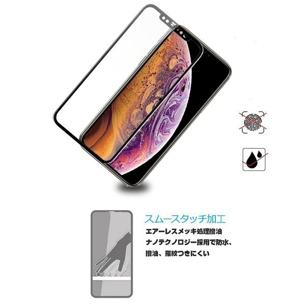 iPhone XS iPhone XS Max iPhone XR 3D全面強化ガラス保護フィルム 曲面 0.2mm iPhone XR 剛柔ガラスフィルム iPhone X ソフトフレーム  iPhone XS Max 液晶保護|meiseishop|14