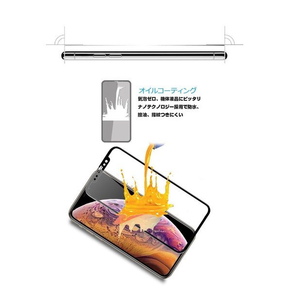 iPhone XS iPhone XS Max iPhone XR 3D全面強化ガラス保護フィルム 曲面 0.2mm iPhone XR 剛柔ガラスフィルム iPhone X ソフトフレーム  iPhone XS Max 液晶保護|meiseishop|16