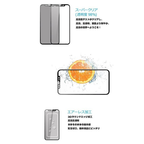 iPhone XR iPhone XS Max iPhone XS 3D全面強化ガラス保護フィルム 曲面 0.2mm iPhone XR 剛柔ガラスフィルム iPhone X ソフトフレーム  iPhone XS Max 液晶保護|meiseishop|13