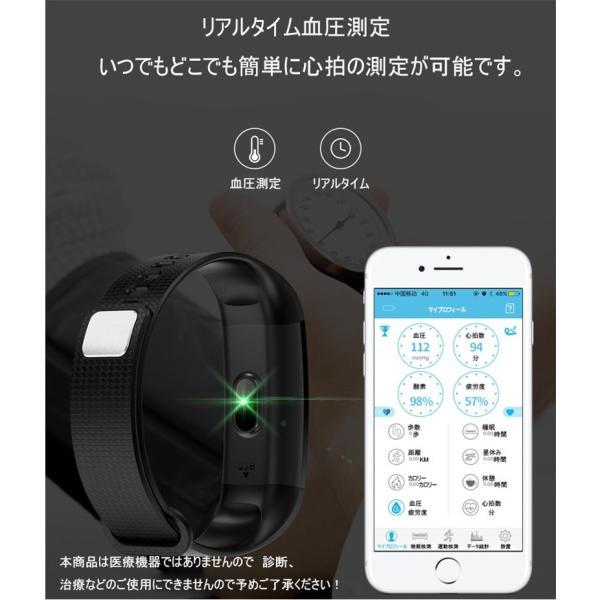 多機能スマートウォッチ ブレスレット 日本語対応 腕時計 血圧測定 心拍 歩数計 活動量計 IP67防水 GPS LINE 新型 睡眠検測 iPhone Android アウトドア スポーツ|meiseishop|12