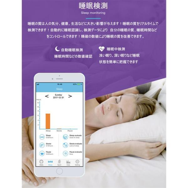 多機能スマートウォッチ ブレスレット 日本語対応 腕時計 血圧測定 心拍 歩数計 活動量計 IP67防水 GPS LINE 新型 睡眠検測 iPhone Android アウトドア スポーツ|meiseishop|13
