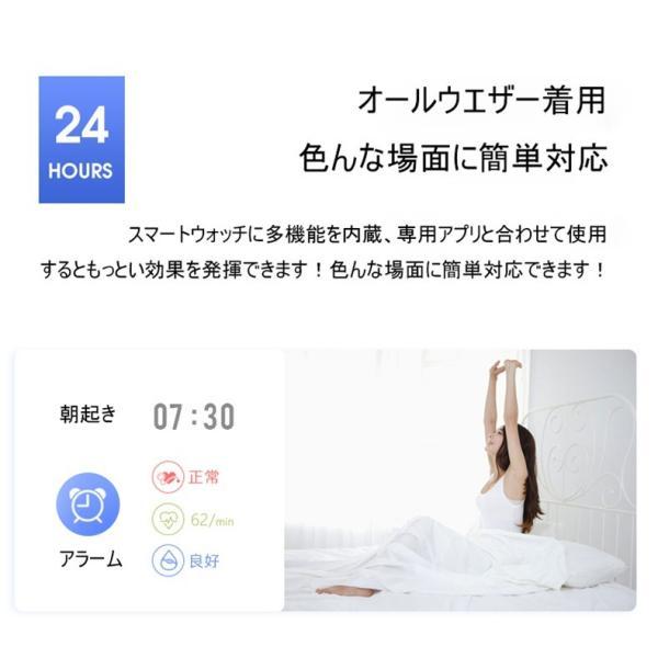 多機能スマートウォッチ ブレスレット 日本語対応 腕時計 血圧測定 心拍 歩数計 活動量計 IP67防水 GPS LINE 新型 睡眠検測 iPhone Android アウトドア スポーツ|meiseishop|14