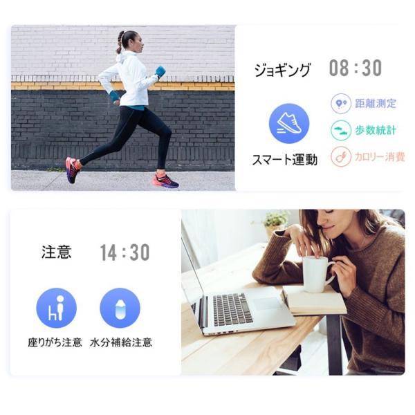 多機能スマートウォッチ ブレスレット 日本語対応 腕時計 血圧測定 心拍 歩数計 活動量計 IP67防水 GPS LINE 新型 睡眠検測 iPhone Android アウトドア スポーツ|meiseishop|15