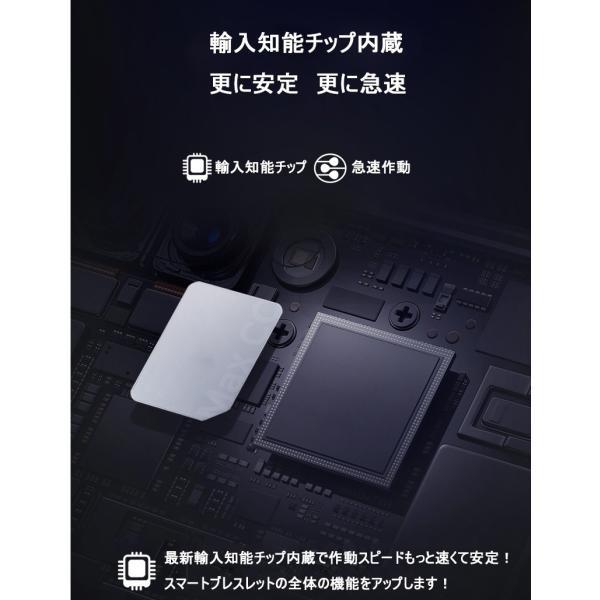多機能スマートウォッチ ブレスレット 日本語対応 腕時計 血圧測定 心拍 歩数計 活動量計 IP67防水 GPS LINE 新型 睡眠検測 iPhone Android アウトドア スポーツ|meiseishop|18