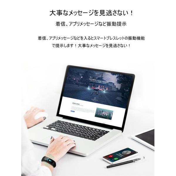 多機能スマートウォッチ ブレスレット 日本語対応 腕時計 血圧測定 心拍 歩数計 活動量計 IP67防水 GPS LINE 新型 睡眠検測 iPhone Android アウトドア スポーツ|meiseishop|20