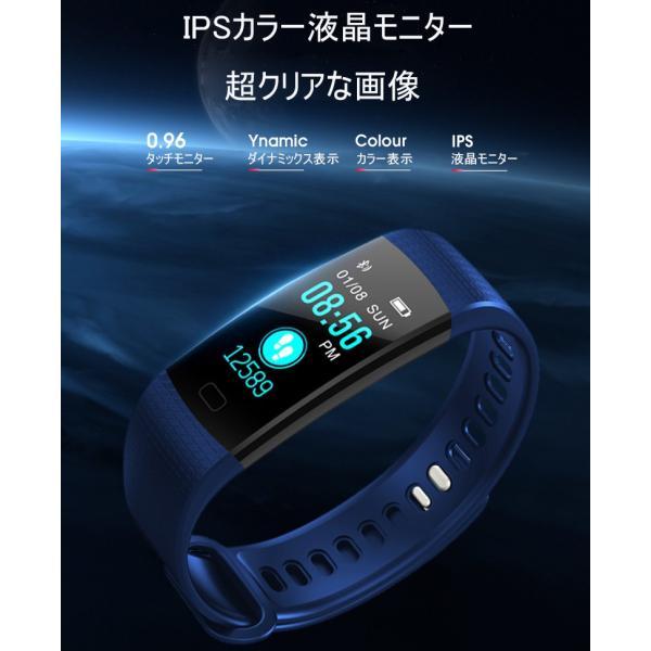 多機能スマートウォッチ ブレスレット 日本語対応 腕時計 血圧測定 心拍 歩数計 活動量計 IP67防水 GPS LINE 新型 睡眠検測 iPhone Android アウトドア スポーツ|meiseishop|03