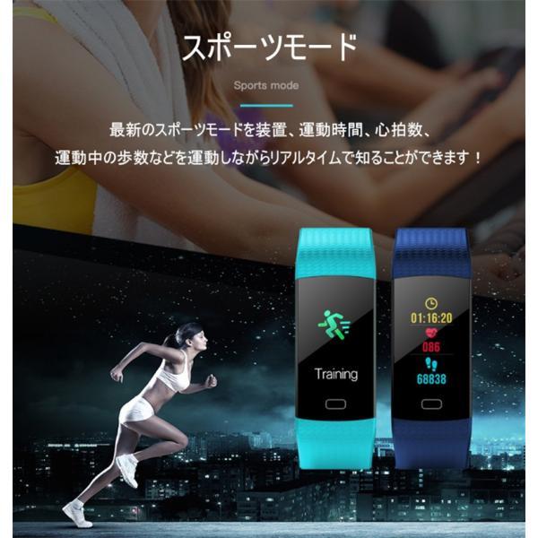 多機能スマートウォッチ ブレスレット 日本語対応 腕時計 血圧測定 心拍 歩数計 活動量計 IP67防水 GPS LINE 新型 睡眠検測 iPhone Android アウトドア スポーツ|meiseishop|04