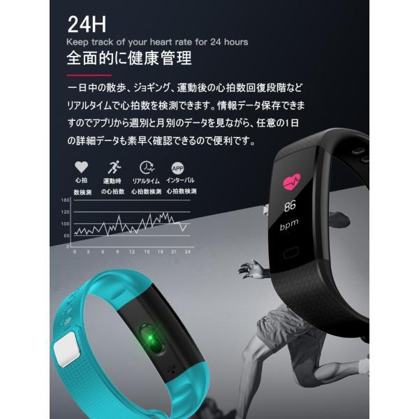 多機能スマートウォッチ ブレスレット 日本語対応 腕時計 血圧測定 心拍 歩数計 活動量計 IP67防水 GPS LINE 新型 睡眠検測 iPhone Android アウトドア スポーツ|meiseishop|05