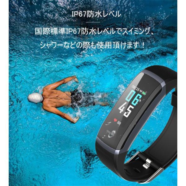 多機能スマートウォッチ ブレスレット 日本語対応 腕時計 血圧測定 心拍 歩数計 活動量計 IP67防水 GPS LINE 新型 睡眠検測 iPhone Android アウトドア スポーツ|meiseishop|06