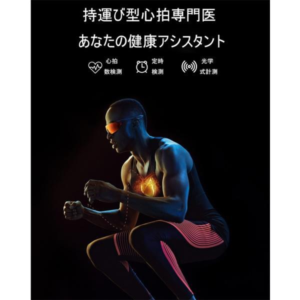 多機能スマートウォッチ ブレスレット 日本語対応 腕時計 血圧測定 心拍 歩数計 活動量計 IP67防水 GPS LINE 新型 睡眠検測 iPhone Android アウトドア スポーツ|meiseishop|09