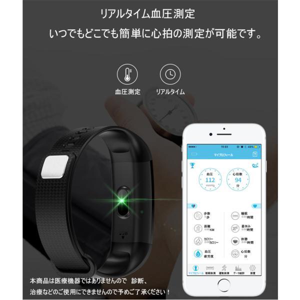 多機能スマートウォッチ ブレスレット 日本語対応 腕時計 血圧測定 心拍 歩数計 活動量計 IP67防水 GPS LINE 新型 睡眠検測 iPhone Android アウトドア スポーツ|meiseishop|10
