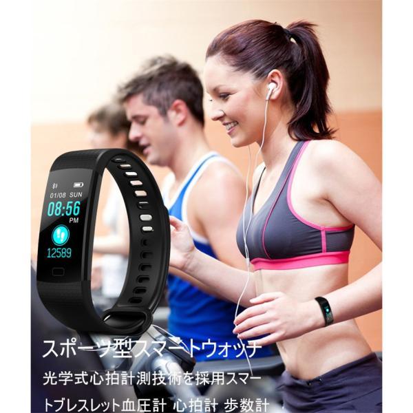 多機能スマートウォッチ ブレスレット 日本語対応 腕時計 血圧測定 心拍 歩数計 活動量計 IP67防水 GPS LINE 新型 睡眠検測 アウトドア スポーツ iPhone Android|meiseishop|02