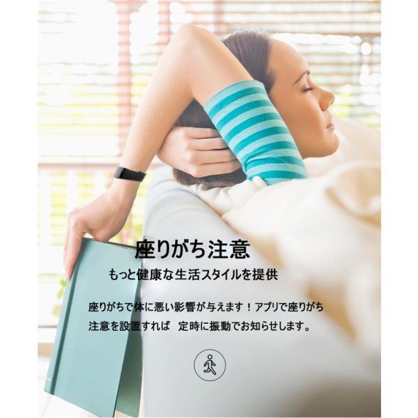 多機能スマートウォッチ ブレスレット 日本語対応 腕時計 血圧測定 心拍 歩数計 活動量計 IP67防水 GPS LINE 新型 睡眠検測 アウトドア スポーツ iPhone Android|meiseishop|12