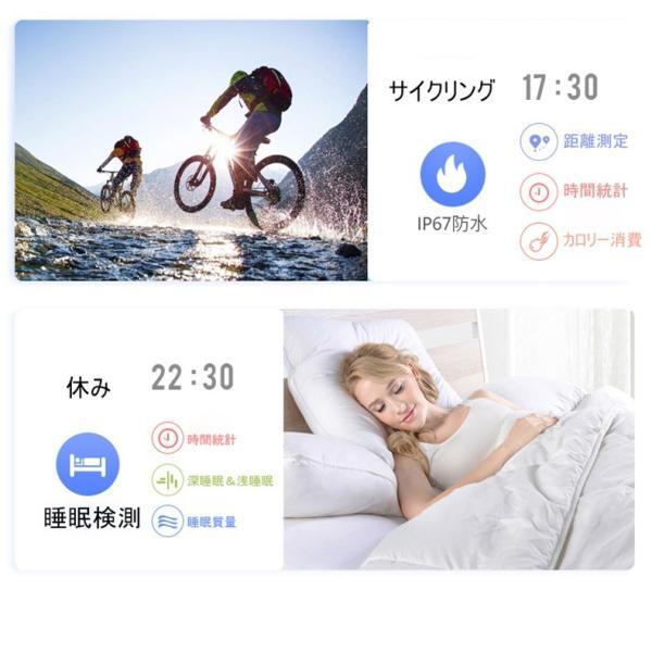 多機能スマートウォッチ ブレスレット 日本語対応 腕時計 血圧測定 心拍 歩数計 活動量計 IP67防水 GPS LINE 新型 睡眠検測 アウトドア スポーツ iPhone Android|meiseishop|16
