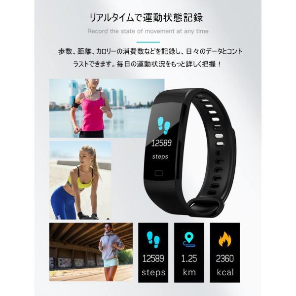 多機能スマートウォッチ ブレスレット 日本語対応 腕時計 血圧測定 心拍 歩数計 活動量計 IP67防水 GPS LINE 新型 睡眠検測 アウトドア スポーツ iPhone Android|meiseishop|07