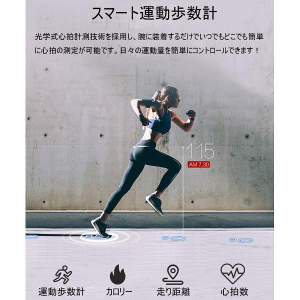 多機能スマートウォッチ ブレスレット 日本語対応 腕時計 血圧測定 心拍 歩数計 活動量計 IP67防水 GPS LINE 新型 睡眠検測 アウトドア スポーツ iPhone Android|meiseishop|08