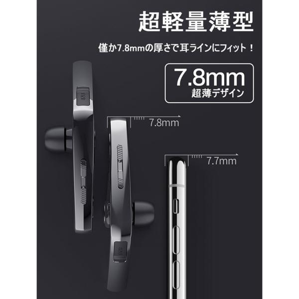 ワイヤレスイヤホン5.0 最新技術 Bluetooth 5.0 ブルートゥースイヤホン 耳掛け式 IPX7完全防水防汗 超軽量薄型 両耳連続通話12時間 ヘッドセット 片耳 両耳対応