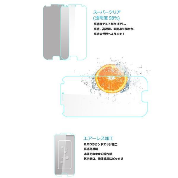 らくらくスマートフォンMe F-01L 強化ガラス保護フィルム らくらくスマートフォンMe F-01L 液晶保護ガラスフィルム らくらくスマートフォンMe強化ガラスフィルム|meiseishop|10
