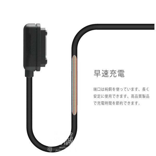 Xperia 高品質SONY マグネット 充電 ケーブル Z3(SO-01G/SOL26)/Z3 Compact(S0-02G)/Z2(SO-03F)/A2(SO-04F)/ZL2(SOL25)/Z1/Z1 f/Z Ultraケーブル マグネット|meiseishop|04