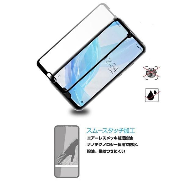AQUOS R2 Compact 3D全面保護 強化ガラス保護フィルム フルーカバー AQUOS R2 Compact SH-M09 ソフトフレーム 液晶保護強化ガラスフィルム SH-M09 ガラス|meiseishop|14