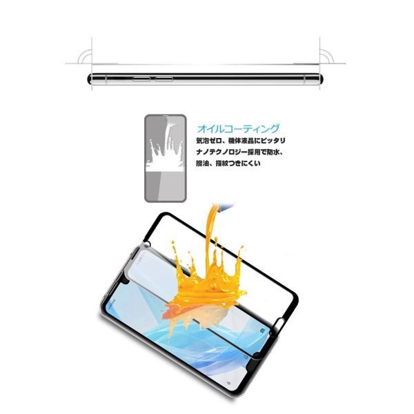 AQUOS R2 Compact 3D全面保護 強化ガラス保護フィルム フルーカバー AQUOS R2 Compact SH-M09 ソフトフレーム 液晶保護強化ガラスフィルム SH-M09 ガラス|meiseishop|16