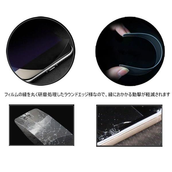 AQUOS R2 Compact 3D全面保護 強化ガラス保護フィルム フルーカバー AQUOS R2 Compact SH-M09 ソフトフレーム 液晶保護強化ガラスフィルム SH-M09 ガラス|meiseishop|09