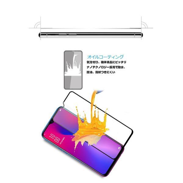 OPPO R17 Neo 3D全面保護 強化ガラスフィルム OPPO R17 Neo フルーカバー 液晶保護ガラスフィルム OPPO R17 Neo 強化ガラス保護フィルム 3D 曲面 OPPO R17 Neo|meiseishop|13