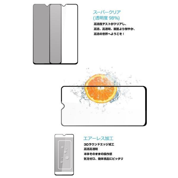 OPPO R17 Neo 3D全面保護 強化ガラスフィルム OPPO R17 Neo フルーカバー 液晶保護ガラスフィルム OPPO R17 Neo 強化ガラス保護フィルム 3D 曲面 OPPO R17 Neo|meiseishop|10