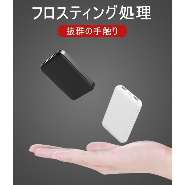 モバイルバッテリー 6800mAh 大容量 超小型 ミニ型 超薄型 軽量 最小最軽最薄 急速充電 USB2ポート 楽々収納 携帯充電器 コンパクト スマホ充電器 PL保険|meiseishop|14