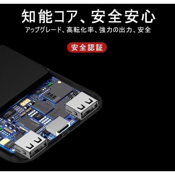 モバイルバッテリー 6800mAh 大容量 超小型 ミニ型 超薄型 軽量 最小最軽最薄 急速充電 USB2ポート 楽々収納 携帯充電器 コンパクト スマホ充電器 PL保険|meiseishop|15