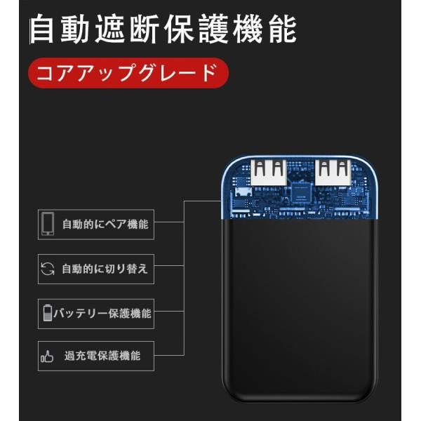 モバイルバッテリー 6800mAh 大容量 超小型 ミニ型 超薄型 軽量 最小最軽最薄 急速充電 USB2ポート 楽々収納 携帯充電器 コンパクト スマホ充電器 PL保険|meiseishop|17