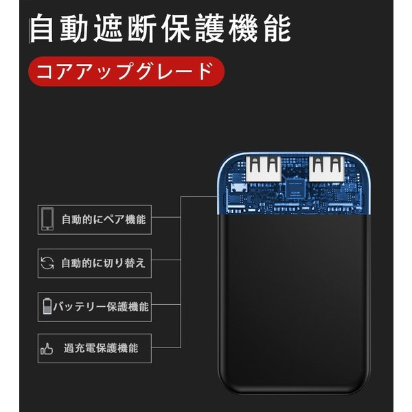 6800mAh モバイルバッテリー 大容量 超小型 ミニ型 超薄型 軽量 最小最軽最薄 急速充電 USB2ポート 楽々収納 携帯充電器 コンパクト スマホ充電器【PL保険】|meiseishop|17