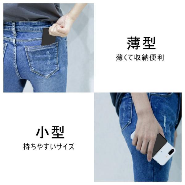 モバイルバッテリー 6800mAh 大容量 超小型 ミニ型 超薄型 軽量 最小最軽最薄 急速充電 USB2ポート 楽々収納 携帯充電器 コンパクト スマホ充電器 PL保険|meiseishop|20