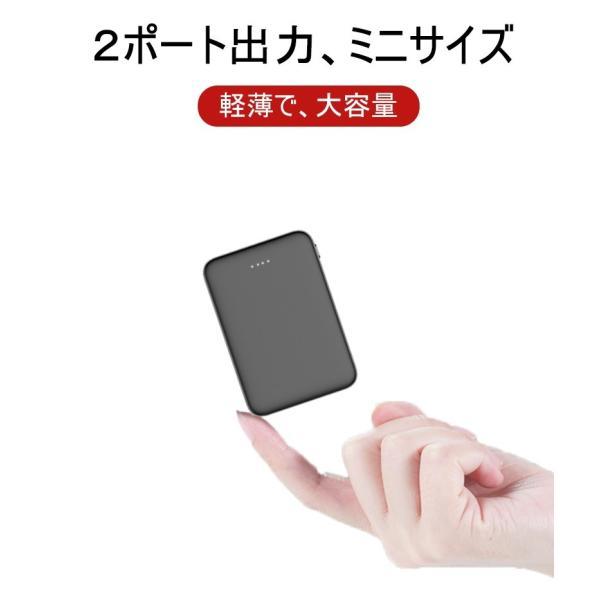 モバイルバッテリー 6800mAh 大容量 超小型 ミニ型 超薄型 軽量 最小最軽最薄 急速充電 USB2ポート 楽々収納 携帯充電器 コンパクト スマホ充電器 PL保険|meiseishop|03