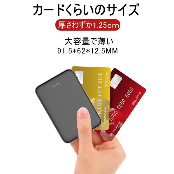 モバイルバッテリー 6800mAh 大容量 超小型 ミニ型 超薄型 軽量 最小最軽最薄 急速充電 USB2ポート 楽々収納 携帯充電器 コンパクト スマホ充電器 PL保険|meiseishop|08