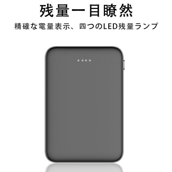 6800mAh モバイルバッテリー 大容量 超小型 ミニ型 超薄型 軽量 最小最軽最薄 急速充電 USB2ポート 楽々収納 携帯充電器 コンパクト スマホ充電器【PL保険】|meiseishop|09