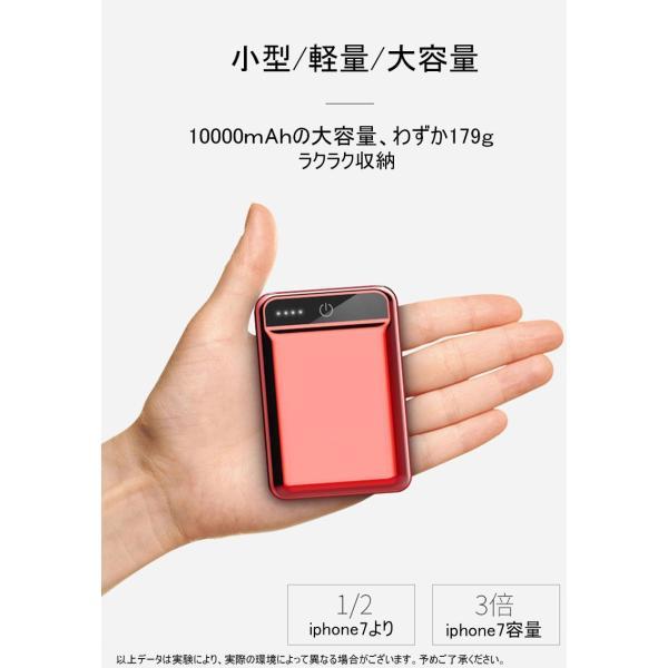 10000mAh 大容量 モバイルバッテリー 急速充電 2.1A スマホ充電器 小型 軽量 USB2ポート 2台同時充電可能 LED液晶画面 残量表示 携帯充電器 iphoneX【PL保険】|meiseishop|08