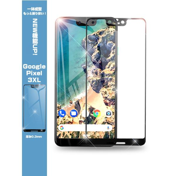 Google Pixel 3XL 4D全面保護 全面吸着 強化ガラス保護フィルム Google Pixel 3XL 強化ガラスフィルム Google Pixel 3XL 液晶保護フィルム グーグル ピクセル|meiseishop|12