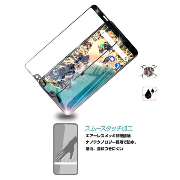 Google Pixel 3XL 4D全面保護 全面吸着 強化ガラス保護フィルム Google Pixel 3XL 強化ガラスフィルム Google Pixel 3XL 液晶保護フィルム グーグル ピクセル|meiseishop|16