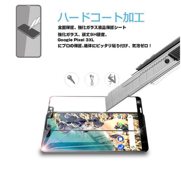 Google Pixel 3XL 4D全面保護 全面吸着 強化ガラス保護フィルム Google Pixel 3XL 強化ガラスフィルム Google Pixel 3XL 液晶保護フィルム グーグル ピクセル|meiseishop|19