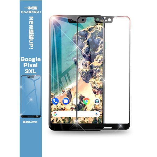 グーグル ピクセル Google Pixel 3XL 4D全面吸着 全面保護 強化ガラス保護フィルム Google Pixel 3XL 強化ガラスフィルム Google Pixel 3XL 液晶保護フィルム|meiseishop|12