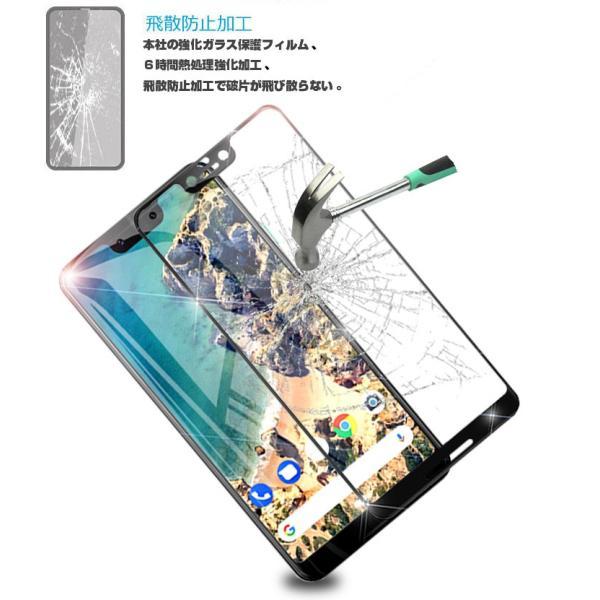 グーグル ピクセル Google Pixel 3XL 4D全面吸着 全面保護 強化ガラス保護フィルム Google Pixel 3XL 強化ガラスフィルム Google Pixel 3XL 液晶保護フィルム|meiseishop|20