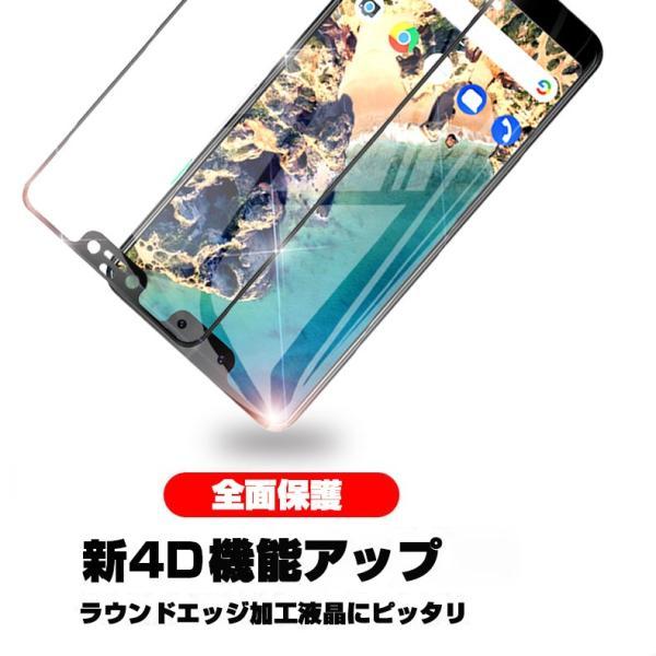 グーグル ピクセル Google Pixel 3XL 4D全面吸着 全面保護 強化ガラス保護フィルム Google Pixel 3XL 強化ガラスフィルム Google Pixel 3XL 液晶保護フィルム|meiseishop|03